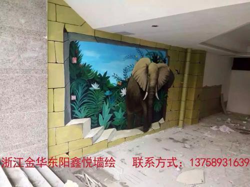 浙江金华东阳鑫悦墙绘