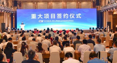 86个项目,348亿!第十四届南京软博会落幕,签约投资额刷新纪录