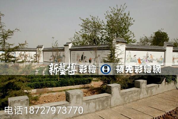 浙江省艺博手绘墙画:艺博文化墙画、古建筑彩绘艺术作品