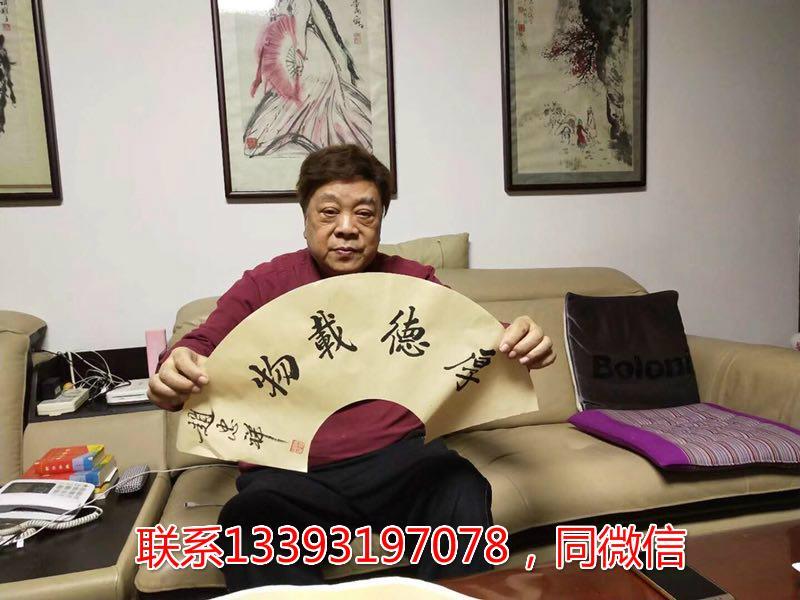 赵忠祥书画定制合影,弘扬艺术正能量