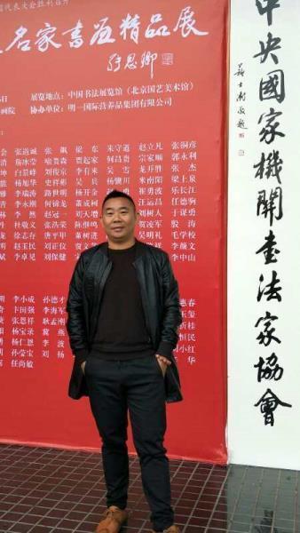 书法家吴洪江——华夏名家最具影响力国礼艺术名家吴洪江