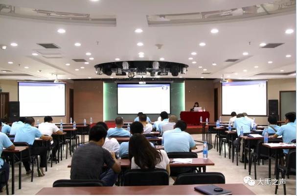 """水利水电施工企业""""三类人员""""安全生产培训在鑫大禹公司举办"""