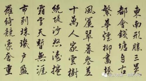 行草兼具风流尽,满眼书法翰墨香——武汉书法家王德成作品欣赏