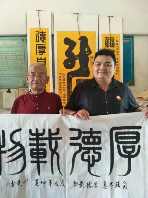 著名書法家王訓亮,以書法藝術促進海峽兩岸文化交流