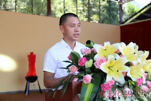七彩蓝田汉文化体验园在福建龙岩盛大启动