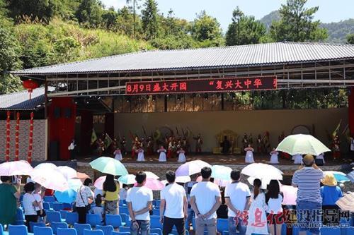 传承汉文化,七彩蓝田汉文化体验园复兴中国梦