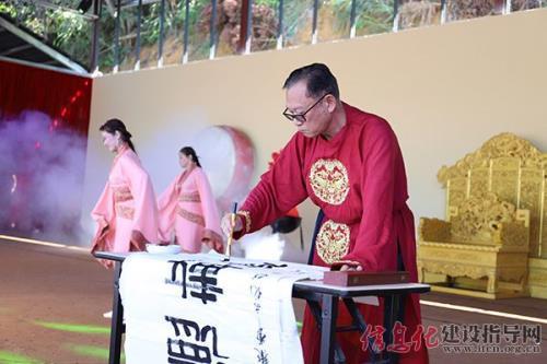 以服为裳、以礼为韵——七彩蓝田体验园弘扬汉文化