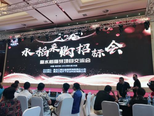 龙江农业新里程,米芽素提取技术世界领先