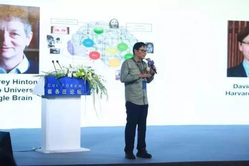清华大学教授戴琼海(Dai Qionghai).webp.jpg
