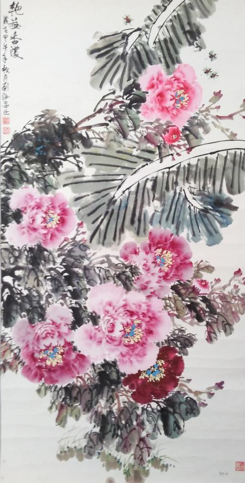 476787992294366659.jpg刘海昌,刘海昌作品,画家刘海昌