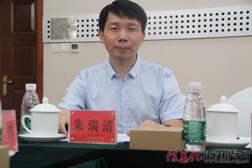 """鉴真科技:2018""""一城一品一包装""""新经济研讨会圆满落幕"""
