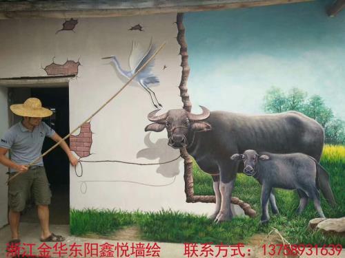浙江金华东阳鑫悦墙绘:专业从事空间艺术彩绘的机构