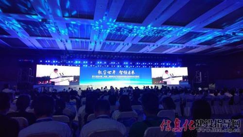 软件产业、数字智能新交锋——南京软博会今日开幕