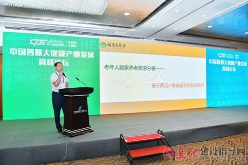 福康通创始人汪明专访:家庭适老化改造是老人最好的保险