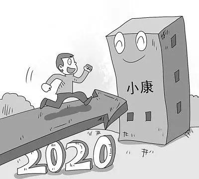 """經濟學家胡星斗:推行免費醫療及""""三免""""時機已成熟!"""