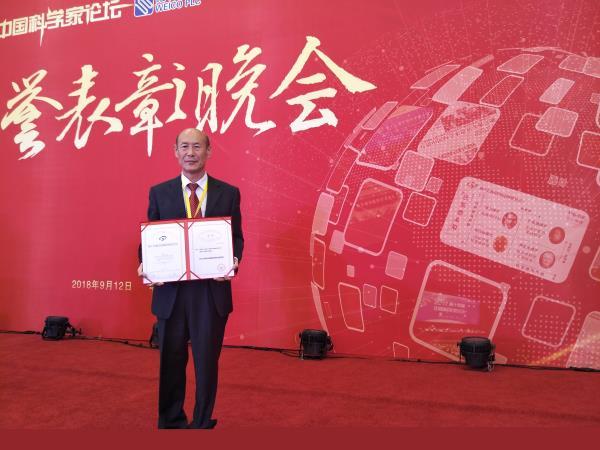 金石佳业喜提三项2018中国科技创新发明优秀成果奖