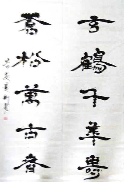 自古汉唐雄风健,盛世长安新秀出——书法家曹军刚艺术作品赏析