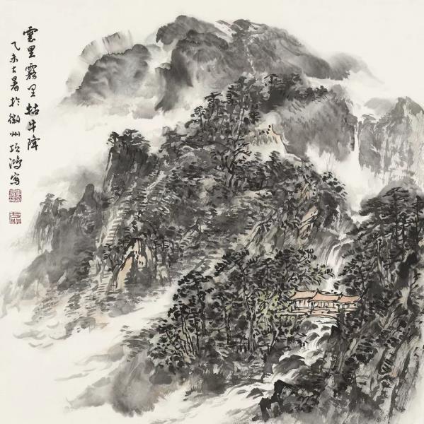 李项鸿,《云里雾里牯牛降》,68cm×68cm,2015年作.webp.jpg