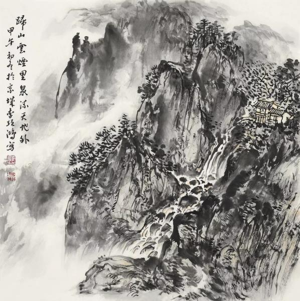 李项鸿,《归山云烟里 泉流天地外》,68cm×68cm,2014年作.webp.jpg