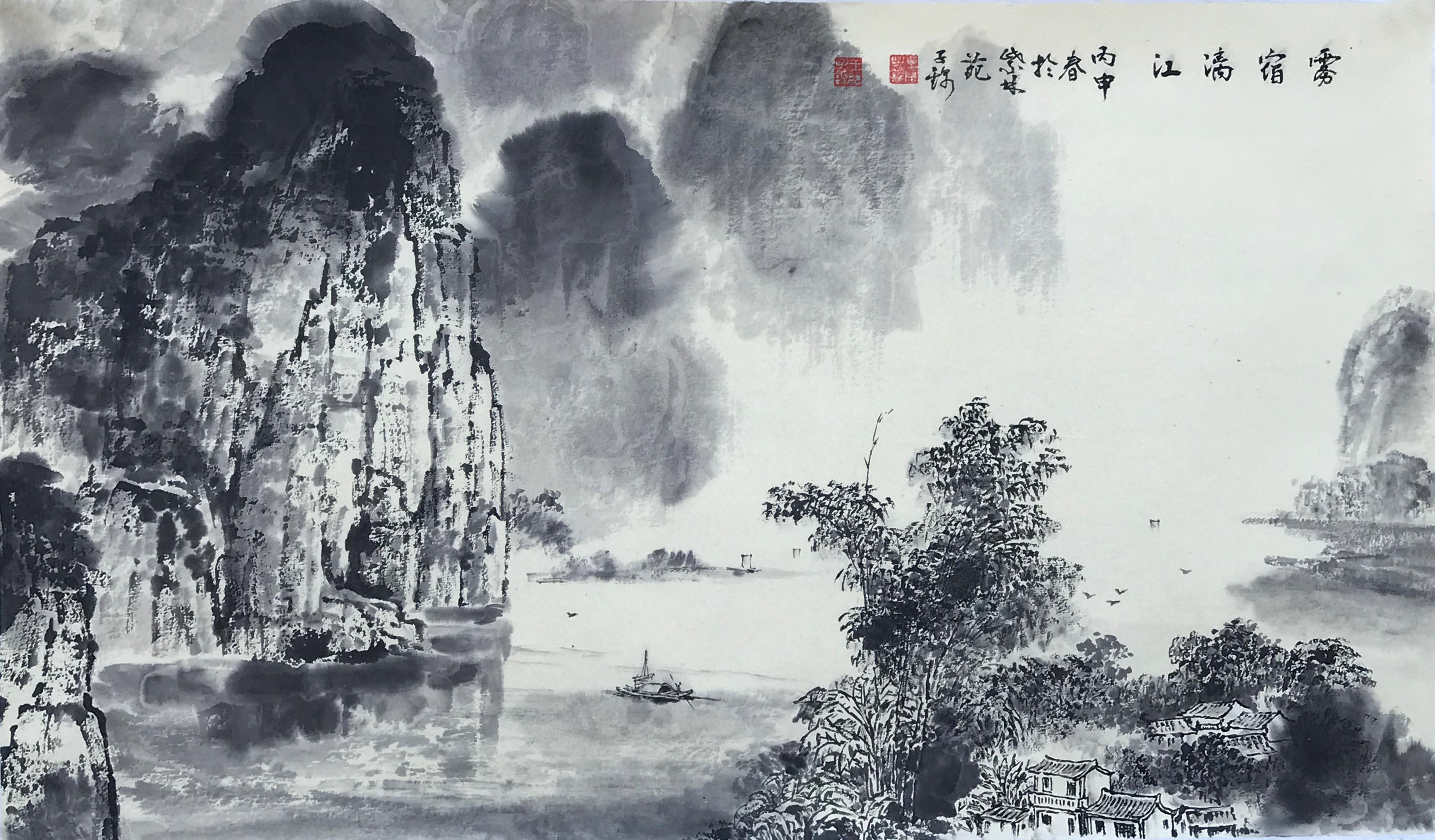 王子锦山水画作品