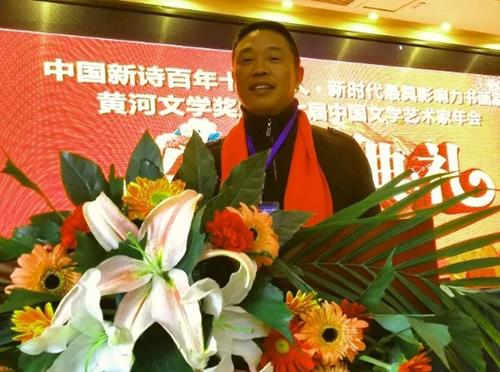 中国新诗百年百佳诗人赵友鹧鸪天·二十四节气(二十四首)