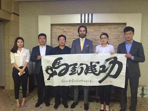 王仲民――马到成功获得国家版权局作品著作权专利保护