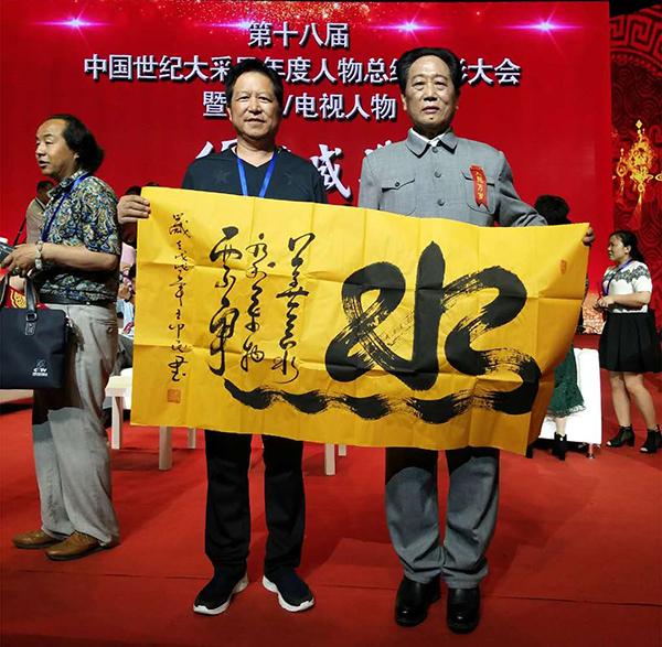 王仲民――神功一笔《水》获得国家版权局作品著作权专利保护