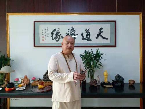 北京华夏艺粹杂志社社长高健