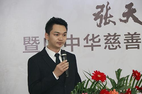 张天文、张弓强大型书画展在吴东魁艺术馆隆重开幕