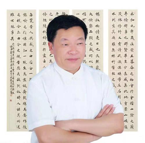书法家熊武