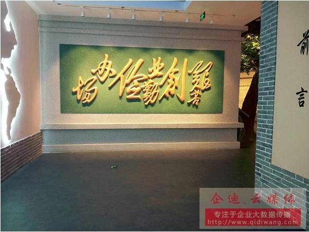 北京宏苑雕塑