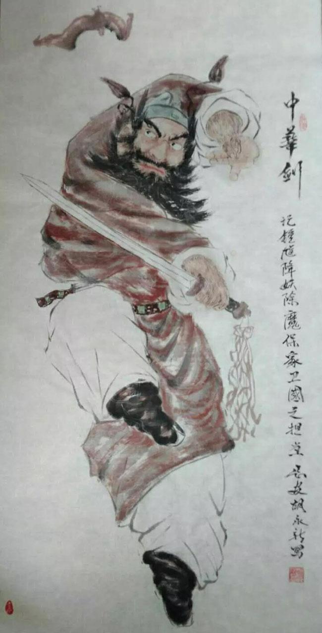 胡永新作品赏析