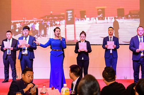 2018西安市中小企业协会年度颁奖晚会 凝聚嘉奖·共创辉煌
