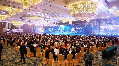 道珉实业|企叮咚扬帆起航,六周年盛典闪耀广州!