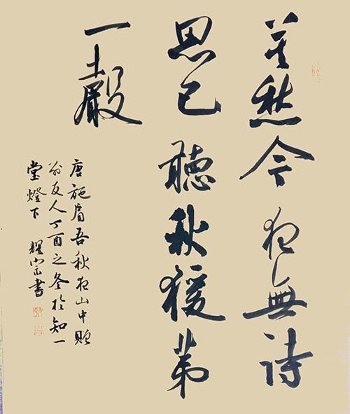 大雅之美,龙耀宗书法作品欣赏