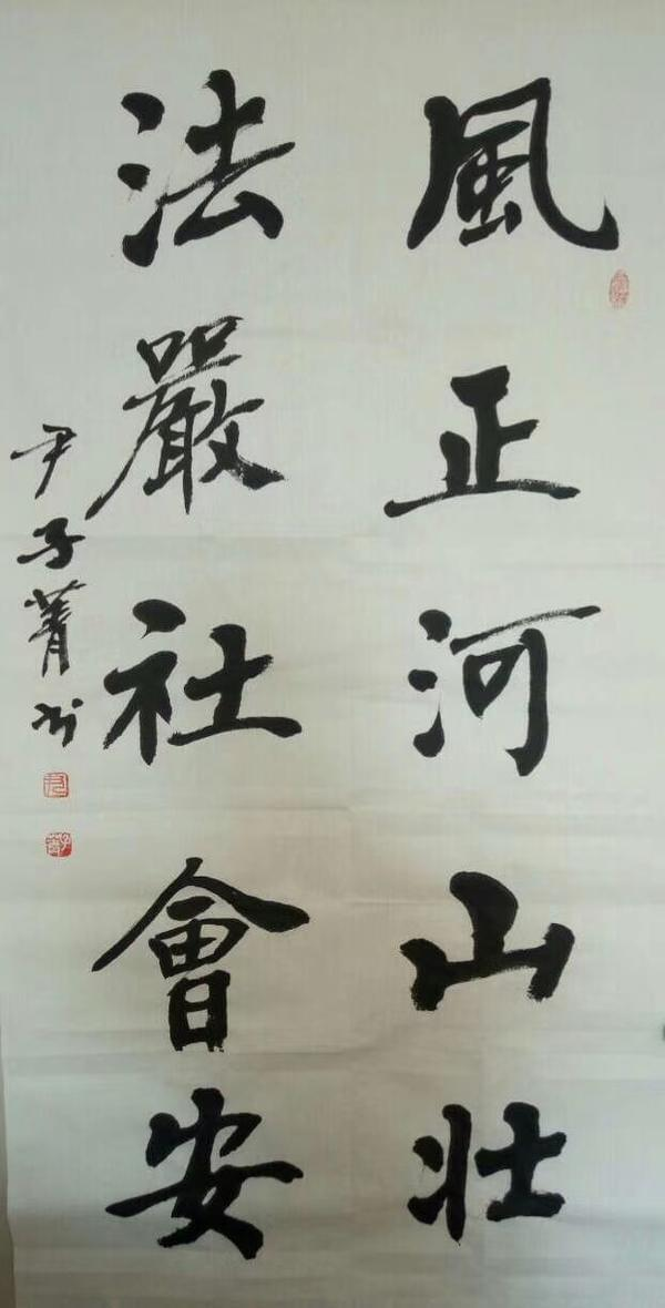 尹子菁作品