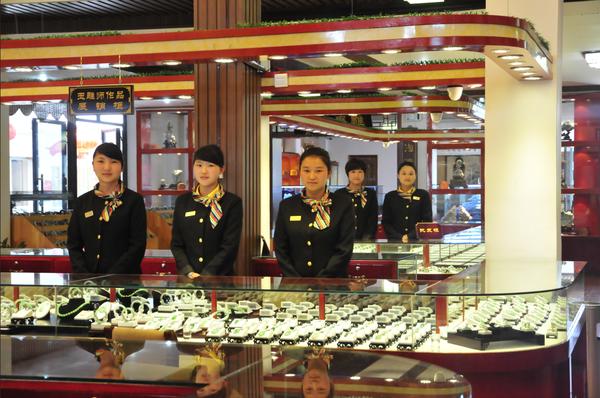 腾冲市翡翠加工基地坚持高质量高标准传承翡翠文化