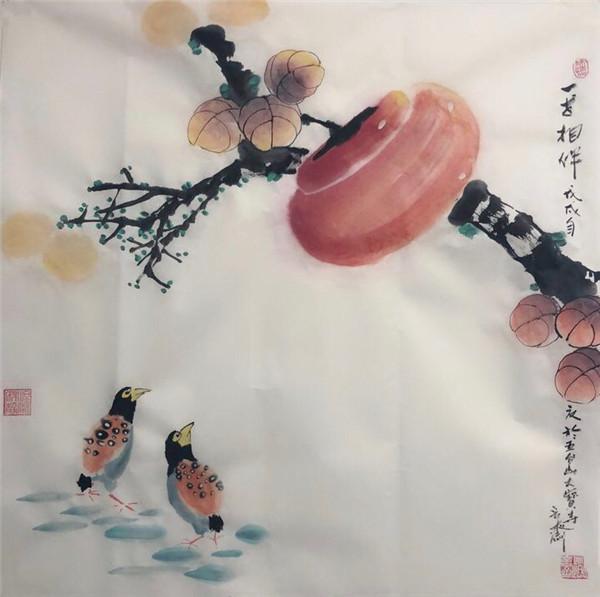赵言斋作品