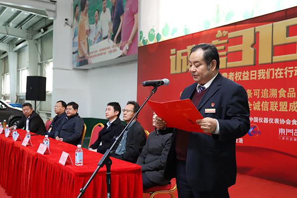 2新发地市场副董事长杨洪凯致辞.JPG