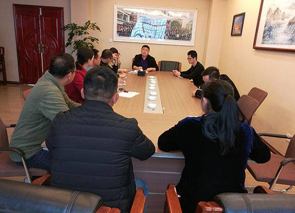 腾冲市翡翠加工基地召开扫黑除恶专项斗争专题工作会议