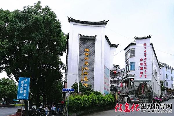 騰沖市翡翠加工基地 如何弘揚傳承幾百年來翡翠文化?