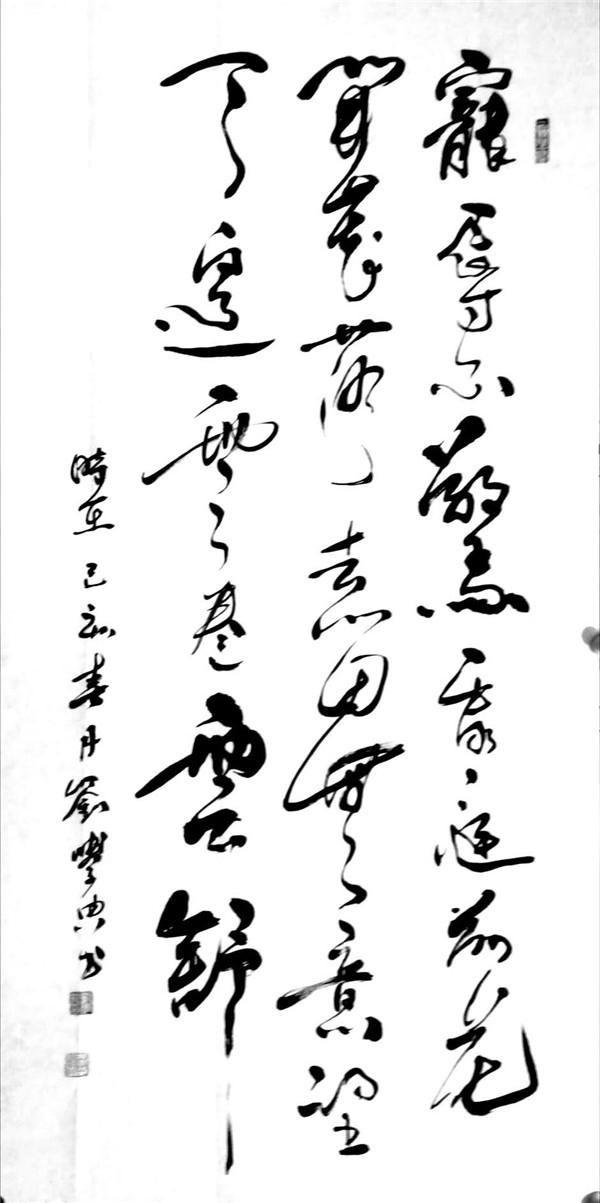 刘学典作品