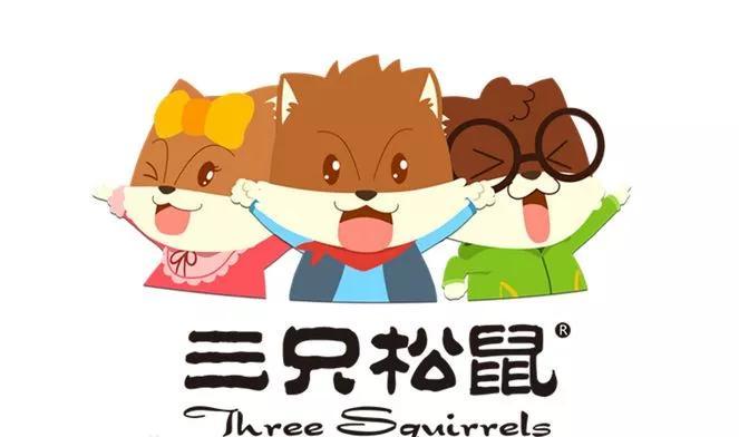 三只松鼠IPO一波三折 食品安全隐患犹存