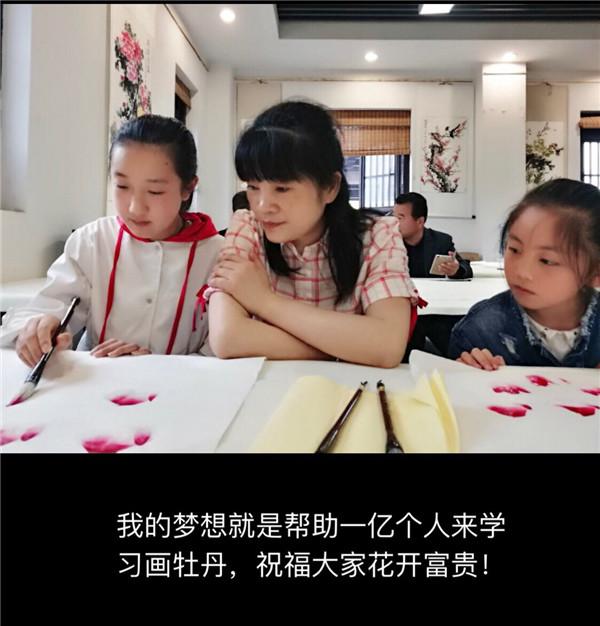写意牡丹新葡萄京娱乐场app徐利