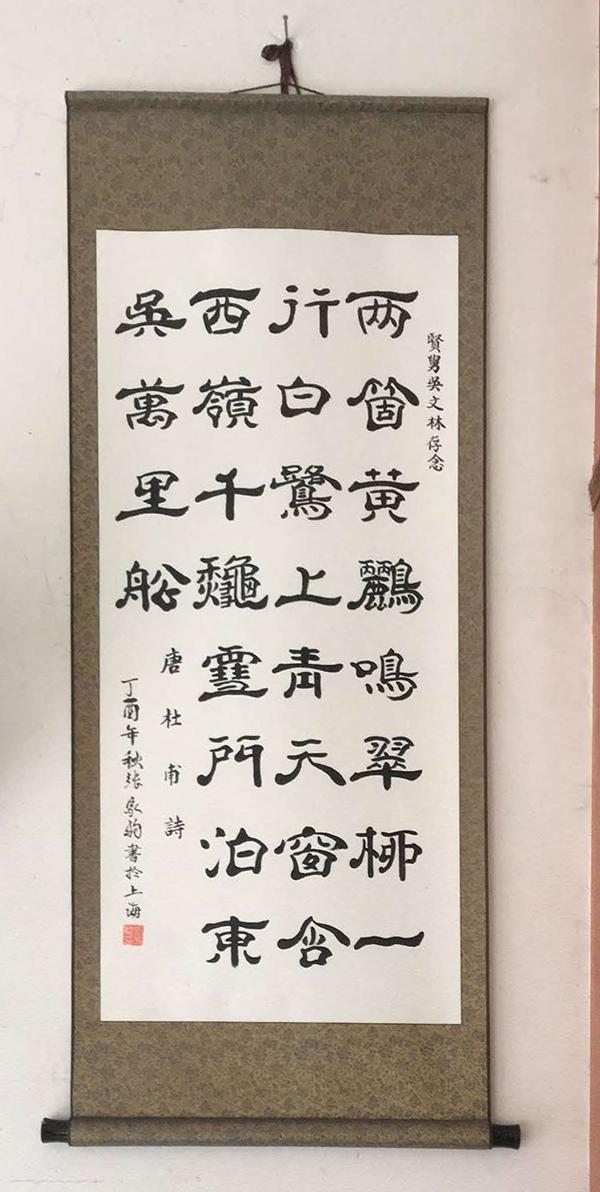 张家駒作品