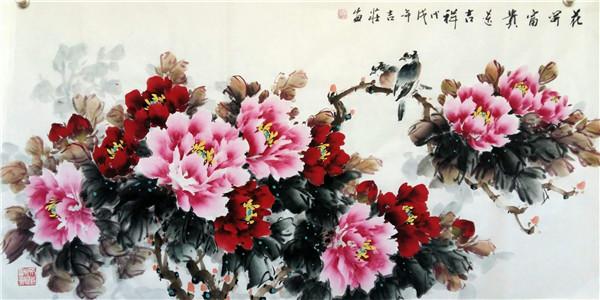 中国著名牡丹画家郭吉庄作品赏析