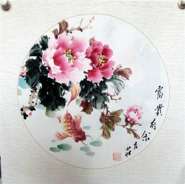 吉庄牡丹-富贵有余.jpg