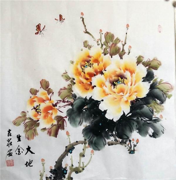 吉庄牡丹-大地生金.jpg