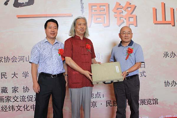 弘扬祖国优秀传统书画艺术 周铭山水画艺术展在京隆重开幕