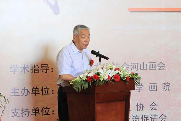 庆祝建党98周年 周铭先生绘画艺术展在京隆重开幕